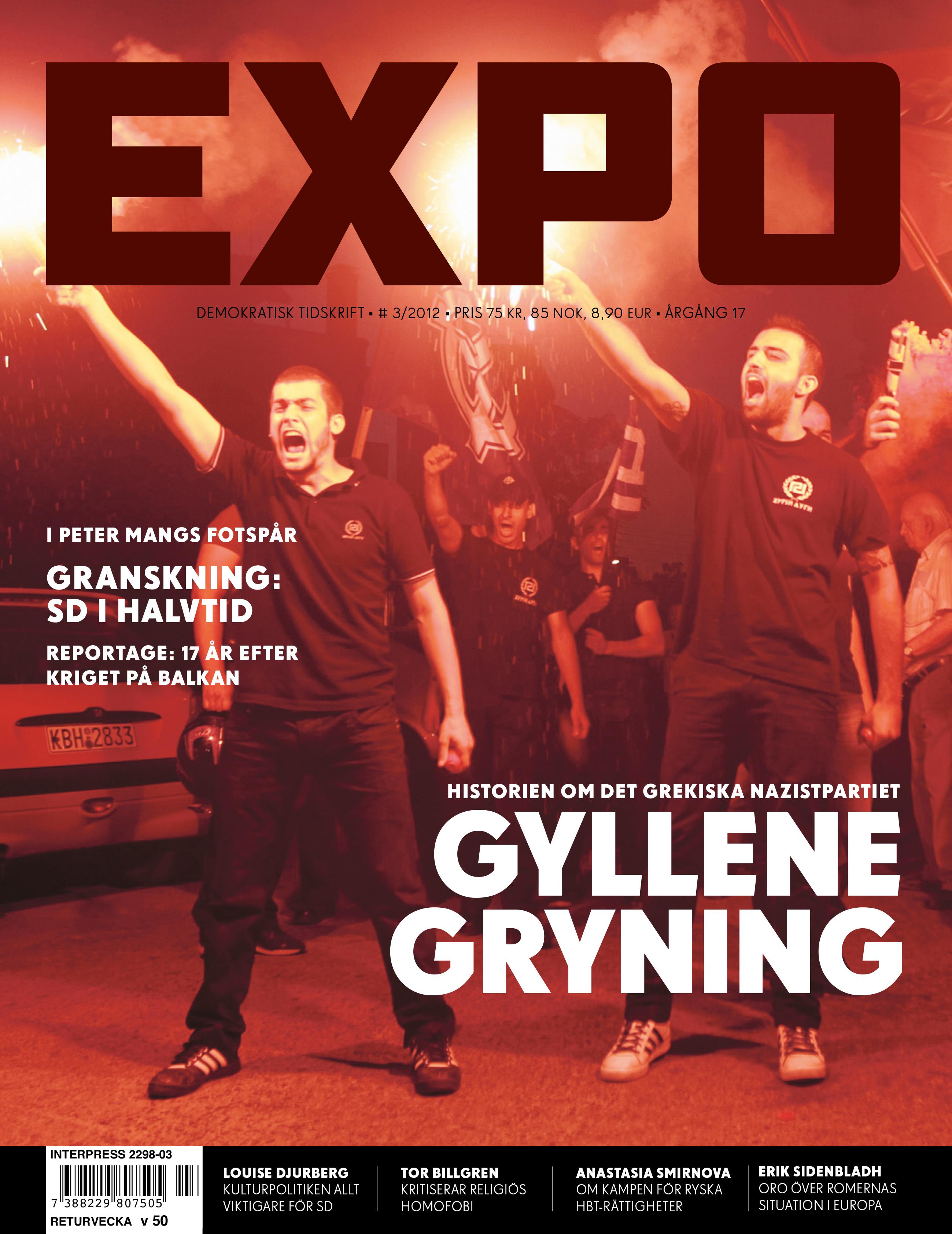 Expo #3-2012