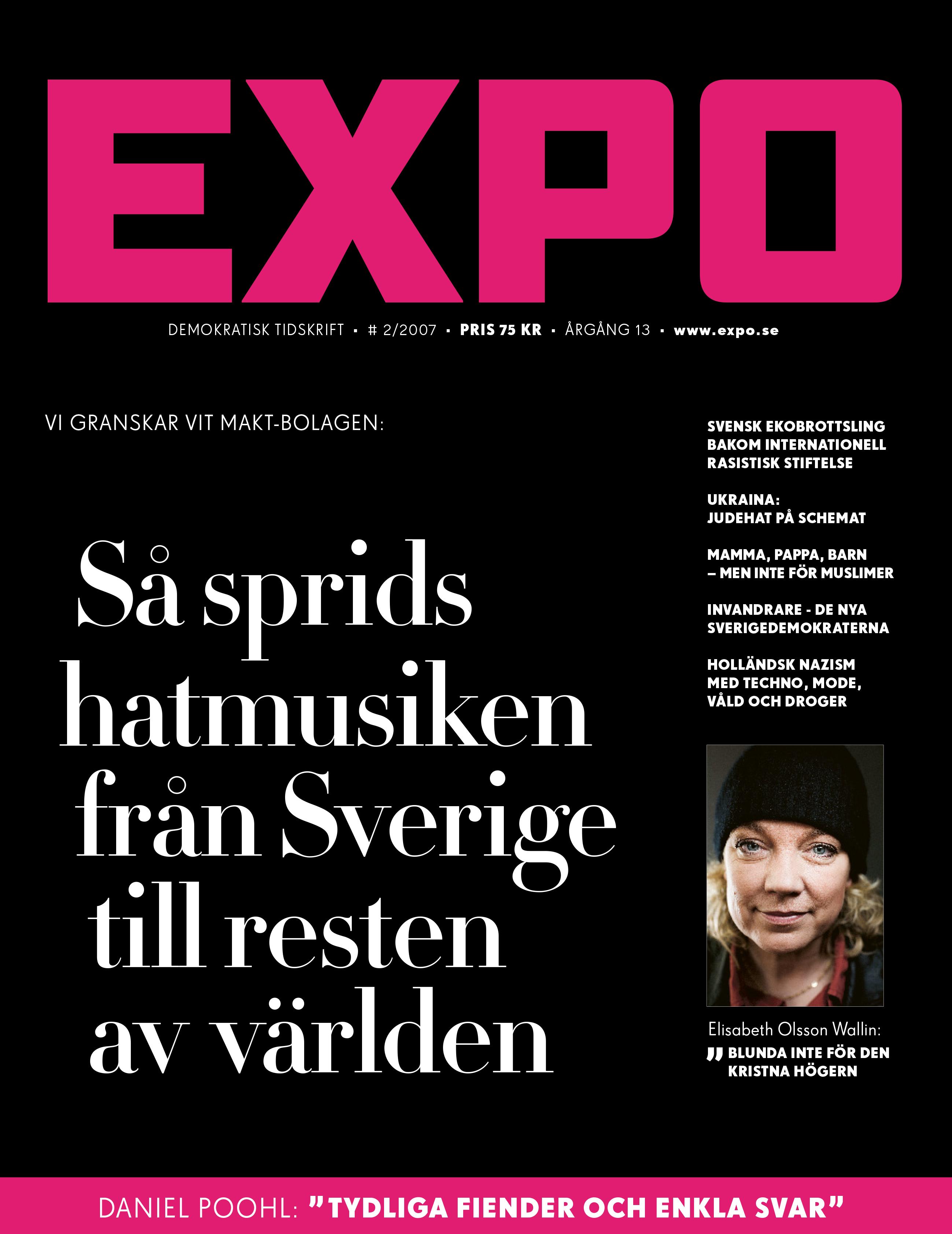 Expo #2-2007