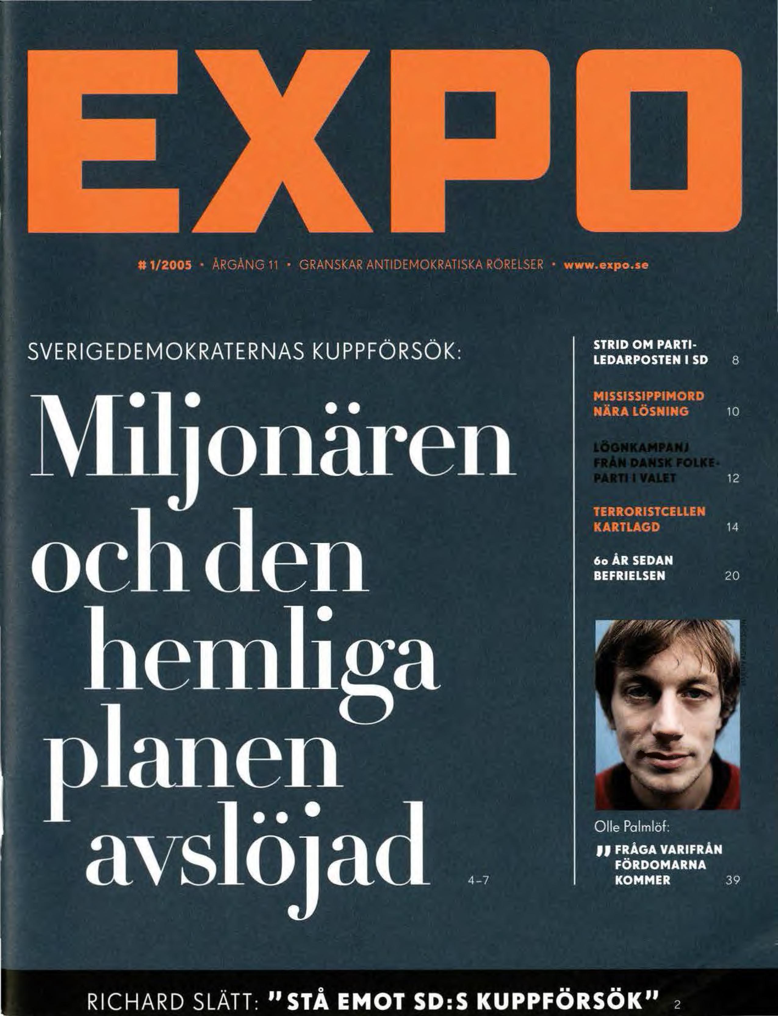 Expo #1-2005
