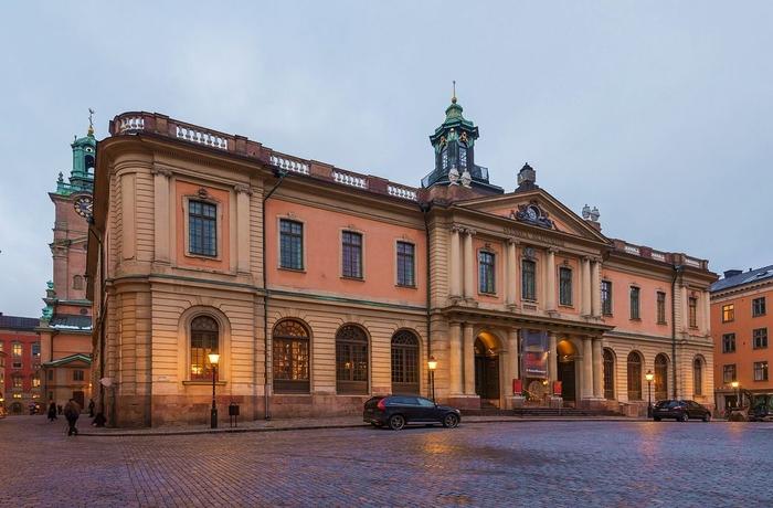 Svenska Akademien/Börshuset