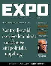 Expo #3-2007